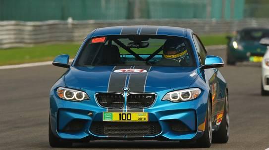 BMW M2 RSR Edition